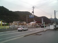 Inagawa02