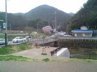 Inagawa03