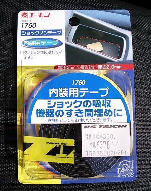 Tape01